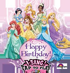 Princess Birthday singing mylar